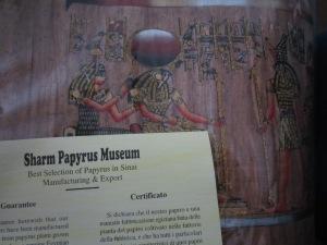 papirus, Horus, Amun Ra,