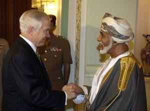 800px-Gates_&_Qaboos_of_Oman